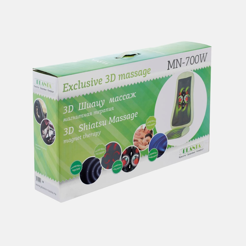 MN-700W_3-min